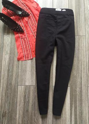 Базовые джинсы скинни с высокой посадкой талией джеггинсы