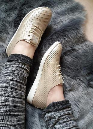 Туфли -мокасины с перфорацией напиление.