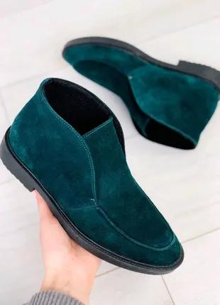 Женские демисезоные натуральные замшевые ботинки лоферы