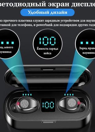 Беспроводные Bluetooth наушники AirDot F9 TWS