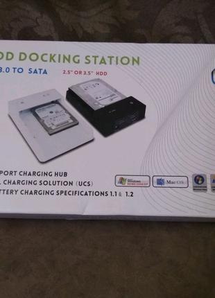 Док-станция для жёсткого диска