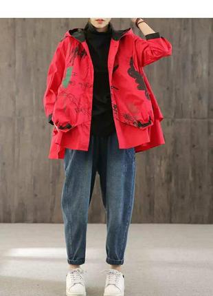 Короткая куртка -ветровка свободного кроя оверсайз