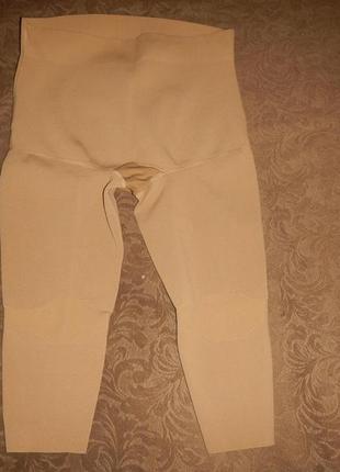 Компрессионные шорты бриджи jobst класс-2
