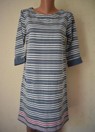 Новое натуральное платье в полоску