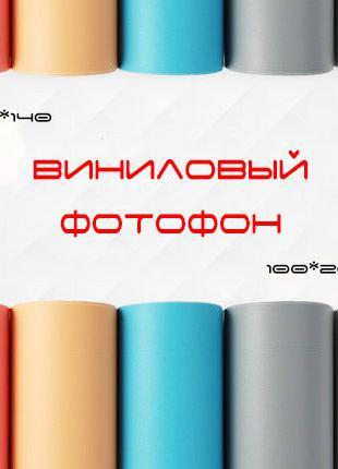 Фотофон ПВХ (виниловый PVC) БЕЛЫЙ, Зеленый 100*200 cm