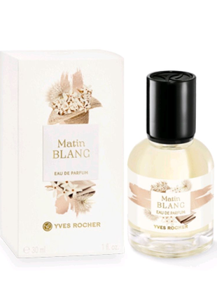 Парфюмированная Вода Matin Blanc