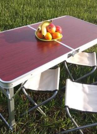 Походный Стол с набором из 4-х стульев Prostore