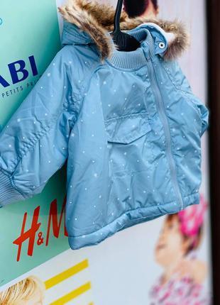 Стильная курточка, куртка  h&m