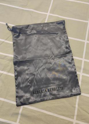 Пыльник мешочек оригинал alberta ferretti