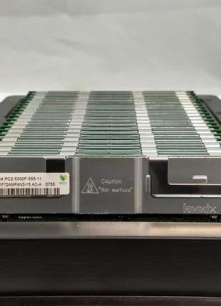 Серверная DDR2 4GB 5300F / 8GB 5300F 667MHz ECC REG (буффериз)