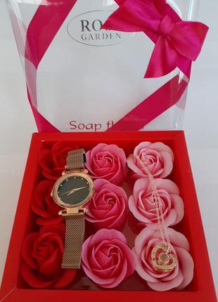 Набор мыла из роз, женские наручные часы,кулон Love you