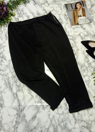 Укороченные штаны, брюки нс