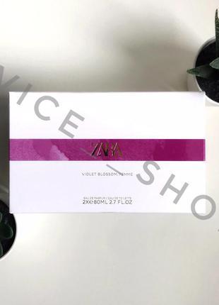 Zara violet blossom & femme набор духи парфюмерия туалетная вода
