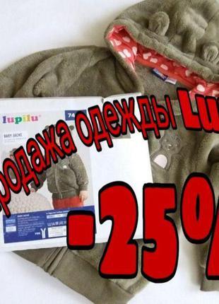 Плюшевая кофта с капюшоном. детская махровая кофта 74\80;86\92