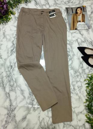 Стильные брюки нс