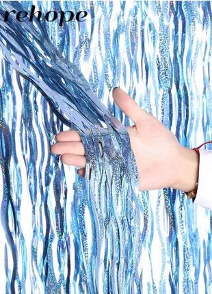 Волнистый голубой дождик для фотозоны (высота 2 метра, ширина 1 м