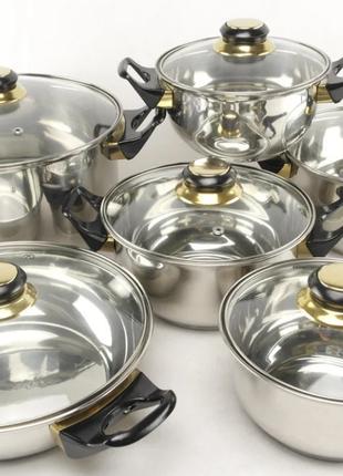 Набор посуды из нержавеющей стали 12 предметов A-Plus 9036