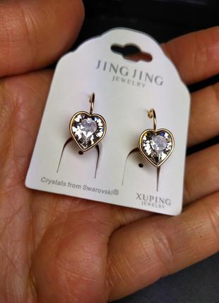 """Серьги """"сердечки"""" с кристаллами сваровски swarovski, xuping, м..."""