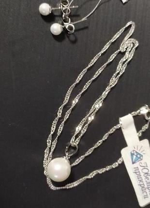 Набор украшений pearls: цепочка с кулоном, гвоздики, жемчуг, с...