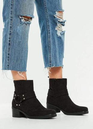 Стильные ботинки missguided