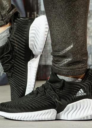 Черный кроссовки женские в стиле адидас