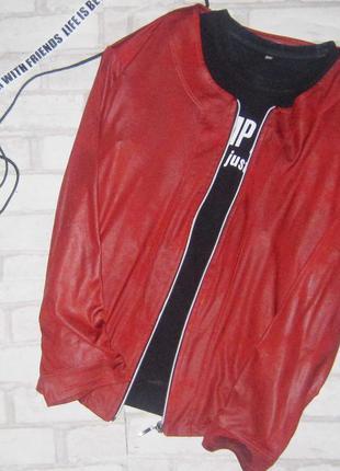 Оригинальная ветровка-кардиган, пиджак теракотового цвета