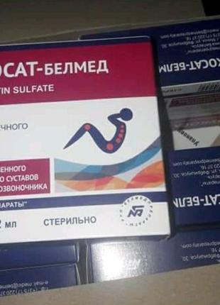 Мукасат привезений з Білорусії
