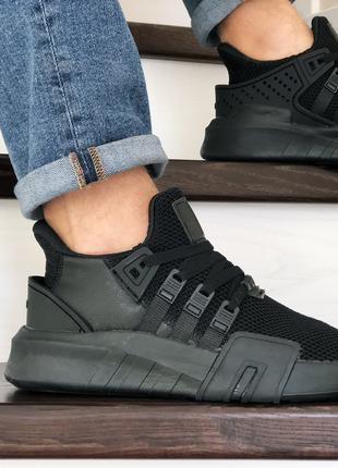 Красивые кроссовки Адидас Adidas, мужские, р. 40-45, SF8880-82