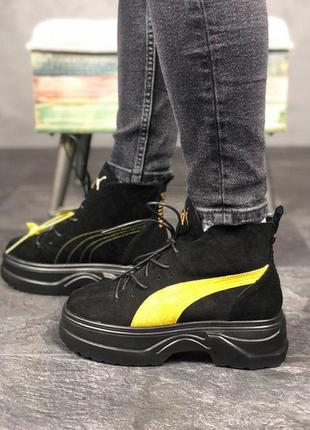 Крутые ботинки puma spring boots black yellow  весна\осень