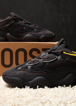 "Крутые кроссовки💎 adidas yeezy 500 ""utility black ""💎"