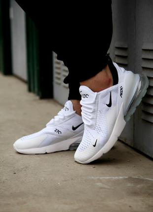 Крутые кроссовки  💎nike air max 270 white 💎