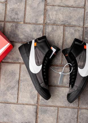 Крутые кроссовки 💎 nike blazer mid 💎