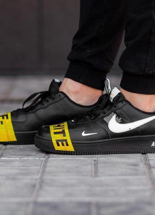 Крутые кроссовки 🔥nike air force 🔥