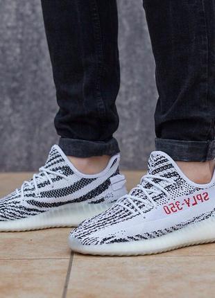 Крутые кроссовки🔥 adidas yeezy boost 350 🔥