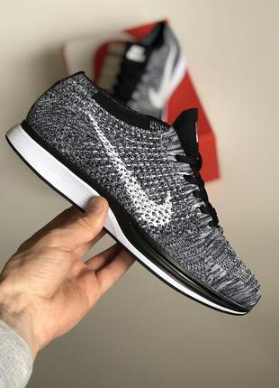 Крутые кроссовки 🔥nike air max 270🔥