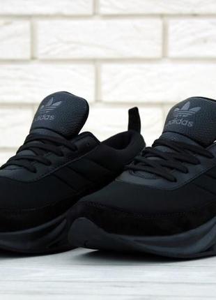 Крутые кроссовки 🔥 adidas sharks 🔥