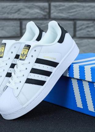 Крутые кроссовки 🔥 adidas superstar🔥