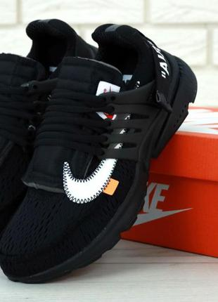 Крутые кроссовки 🔥nike air presto🔥