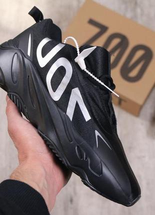 Крутые кроссовки 🔥adidas yeezy boost 700 🔥