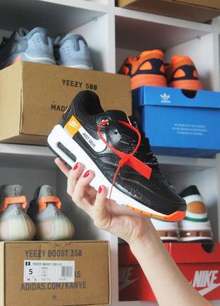 Крутые кроссовки 🔥 nike air max 90 🔥