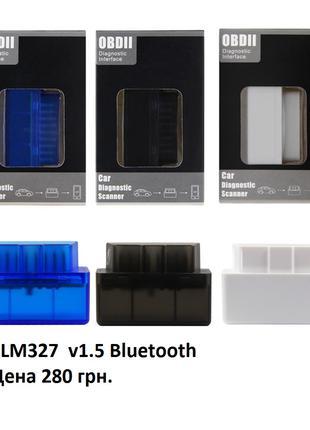 Авто сканер ELM327 Bluetooth V1.5 Елм 327 обд диагностика