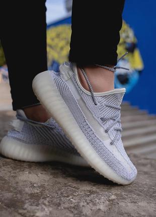 Стильные кроссовки ❤ adidas yeezy 350 v2 рефлективные❤