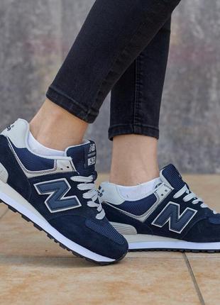 Стильные кроссовки 😍 new balance 574 dark blue 😍