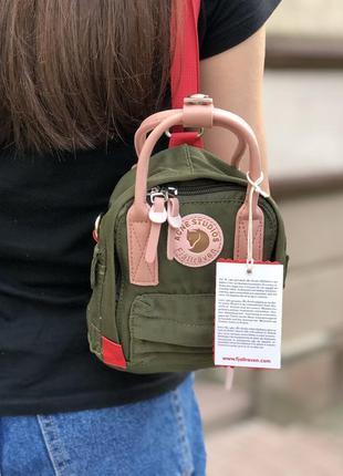 Стильный рюкзак\сумка ❤ fjallraven kanken x acne studio clutch ❤