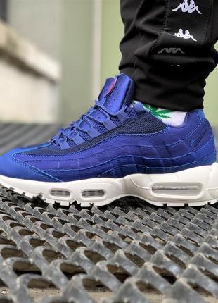 Стильные кроссовки ❤ nike air max 95 blue ❤