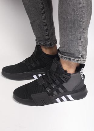 Стильные кроссовки ❤ adidas eqt basket adv ❤