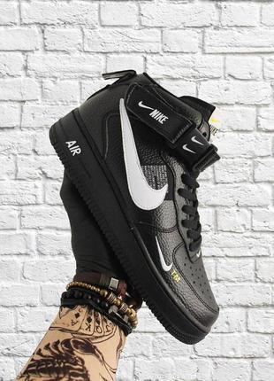 Стильные кроссовки ❤ nike air force high black white ❤