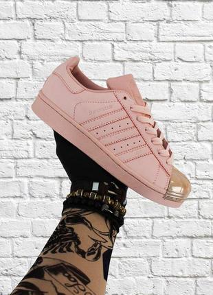 Стильные кроссовки ❤ adidas superstar pink gold ❤