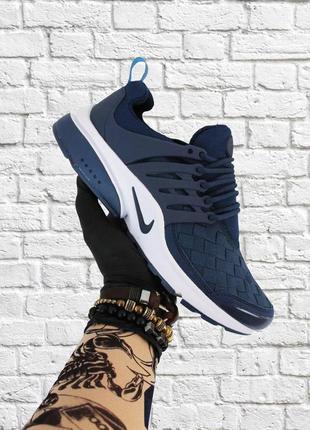 Стильные кроссовки 🔥 nike air presto blue white  🔥