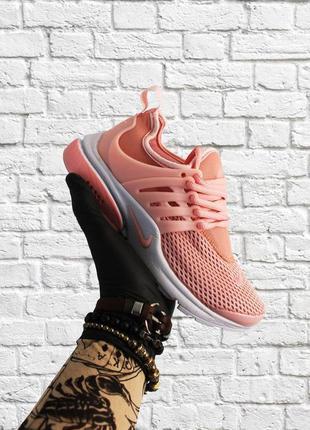 Стильные кроссовки 🔥 nike air presto pink white  🔥